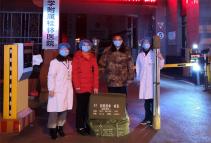 桂林市中医医院:众多爱心企业及个人为医院捐赠物资
