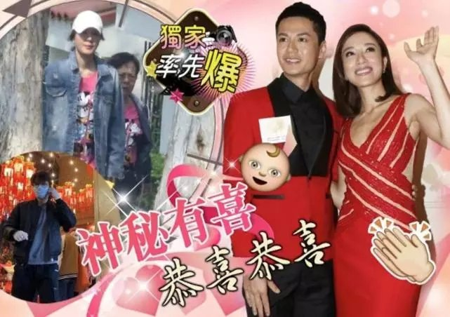 杨怡怀孕后为保胎儿与丈夫分房睡