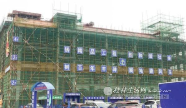 桂林高铁园外国语学校9月招生 高铁产业园教育配套再升级