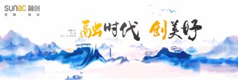 府承万博app手机版丨翰墨文岚 书院高层预约盛启
