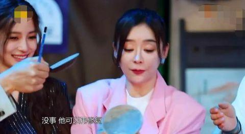 """袁姗姗为""""文物碎了能再修复""""言论道歉"""