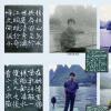 忆旧情、聊人生、论书艺!桂林秦裔工书法作品展独具特色,引得大家交口称赞!