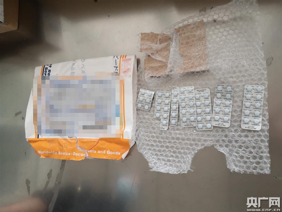 重庆上半年缴获毒品28.8千克