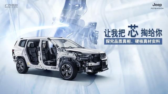 Jeep在中国市场如何焕新?蔡迪霓首次解析广汽菲克的道与术