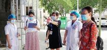 自治区中管局专家组到市中西医结合医院进行专项调研