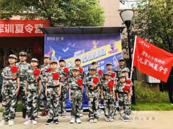 碧桂园第五届社区文化节桂林片区活动欢乐进行中