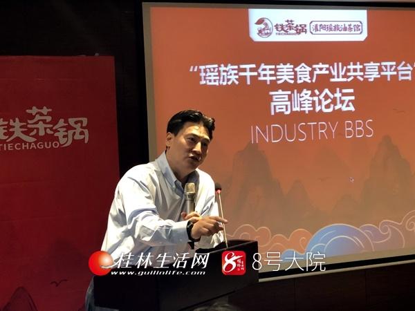 以美食为切入点灌阳县瑶族传统康养文化向全国布局-桂林生活网新闻中心