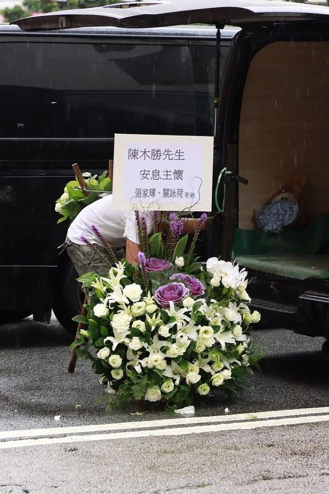 著名导演陈木胜辞灵礼在港举行,成龙、洪金宝等好友现身致哀思