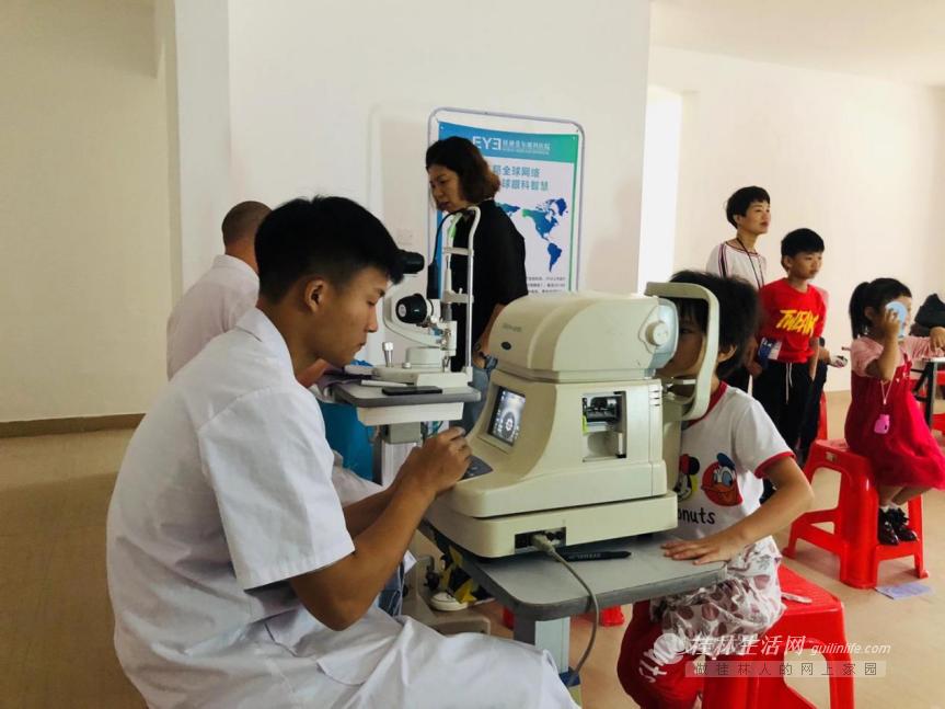 桂林碧桂园携手爱尔眼科开展眼健康公益活动