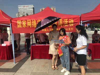 贵港市中支---广场宣传 (2)