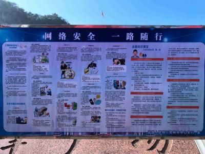 贺州现场宣传11