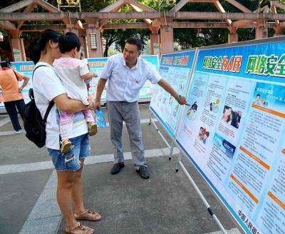 梧州市中支+网络安全知识宣传展
