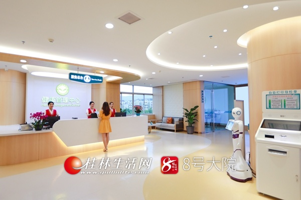 美丽的风景:驴迹科技携手广东旅投共同推进智慧旅游一卡通服务