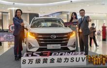 传祺GS3 POWER桂林区域开启预售!GO力量GO带劲