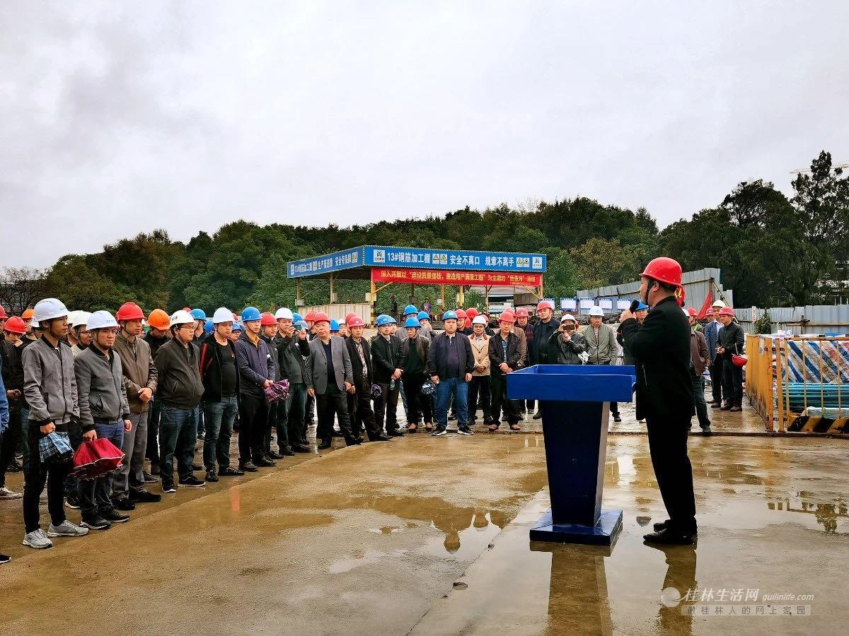 """全州碧桂园开展""""全州县2020年工程质量提升交流和培训活动"""