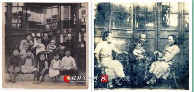 1939年-1桂林东江坤元街(现在的东江路)秦家老屋。超高的玻璃门前,人物穿着、家居陈设足以证明秦府的高贵。(右图)太婆(曾祖母)、奶奶及其姐姐在廊下留影。那年我父亲才上初中,婴儿是我的六嬢,大我12岁。(左图)奶奶居中,右为祖父的小妹,左为祖父的弟媳。小的们为祖母的女儿和侄女。