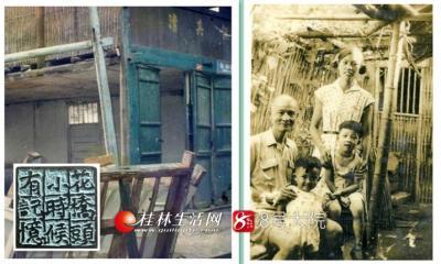 """(右图)1957年 秦家临时居所花桥头自由路5号。旧竹篱笆宅后庭,荷包豆架下。爷爷获得自由在家与暑假回来的大学生外甥女,我、二弟合影。(左图)1957年花桥头自由路5号秦家曾经住过的旧屋拆除。这是当街的前厅。奶奶雇伴计打理烟酒杂货店维持生计,九个仔女三个还要钱别离读初中、高中、大学。门上""""自由路""""的牌子依稀可见,只是转了几次手,成了""""清真饭店""""。1988年我正好陪日本友好城市熊本友人路过拍摄到的场景。"""