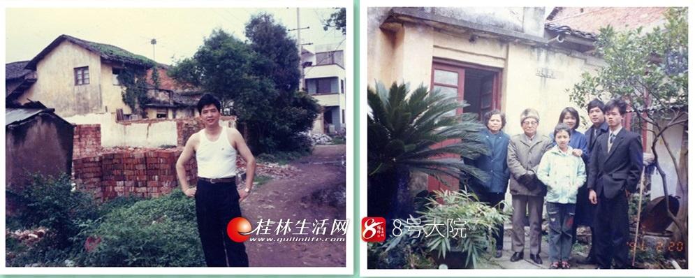 (右图)1975年东江路老宅基地上的房屋拆迁。1991年摄影(左图)1994年劳动路115号在二江口即将拆迁的旧居。住了20年又是1980年在这个院子里设新房迎亲,简单自办酒桌结婚。让北京南下来的高级知识分子岳父和京城里住惯了的温文贤淑的岳母蜗居在后屋无天棚的小阁楼里,实在是委屈了二老。