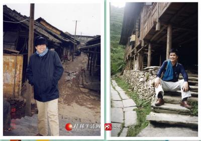(右图)1999年龙胜龙脊瑶族民居。(左图)2001年灵川大圩旧貌,开发前的破败景象。现在面貌可大不同了。算是离桂林市区20公里比来的一个古镇,玩耍游览闹热之地。