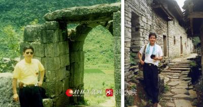 1999年(右图)1999年葡萄杨梅岭石头村。(左图)雁山大埠黎家去往草坪漓江边的石门。山坡顶上俯瞰漓江,群山连绵清流如带,疲劳全消。
