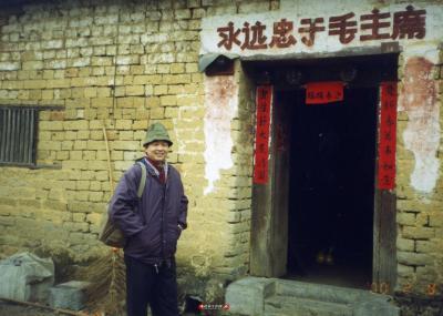 2000年阳朔葡萄八塘村。