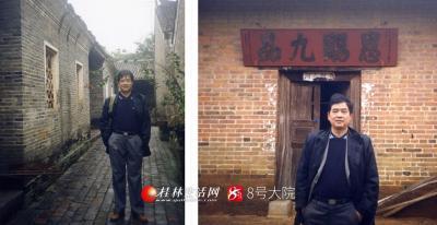 (右图)2002年南宁武鸣古民居前的匾。(左图)2002年南宁郊外的杨美古镇。因在邕江上游河边,摆布江交汇之处。过去商贸发达,因此房屋建筑也不同一般。是我走过古村落中建筑最为结实保留得好的一个村落。