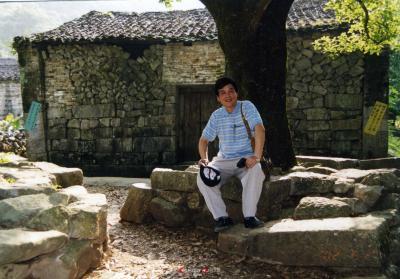 2002年雁山寿胆民居。三十年前到此放电影