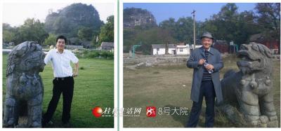 (左图)2003年临桂横山陈宏谋家乡村落。这里老百姓做的豆腐乳进了桂林超市,确实蛮好吃。手上藏有一本《陈宏谋家书》读过,并希望有一天到其故里一游。(左图)2010年时隔8年再度拜访陈宏谋的家乡。