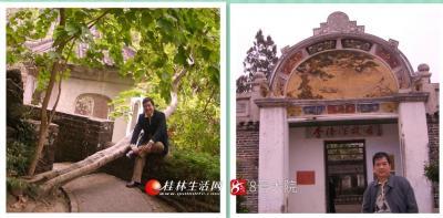 (右图)2005年梧州苍梧李济深(知名的爱国民主人士)故居。