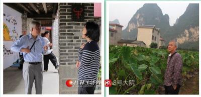 """(左图)2012年恭城莲花住在村里民居的韩国志愿者,她也懂日语。(右图)2012年荔浦丰鱼岩边的村子。我在芋头地边夸白叟""""种的芋头杆子赫高啵。"""