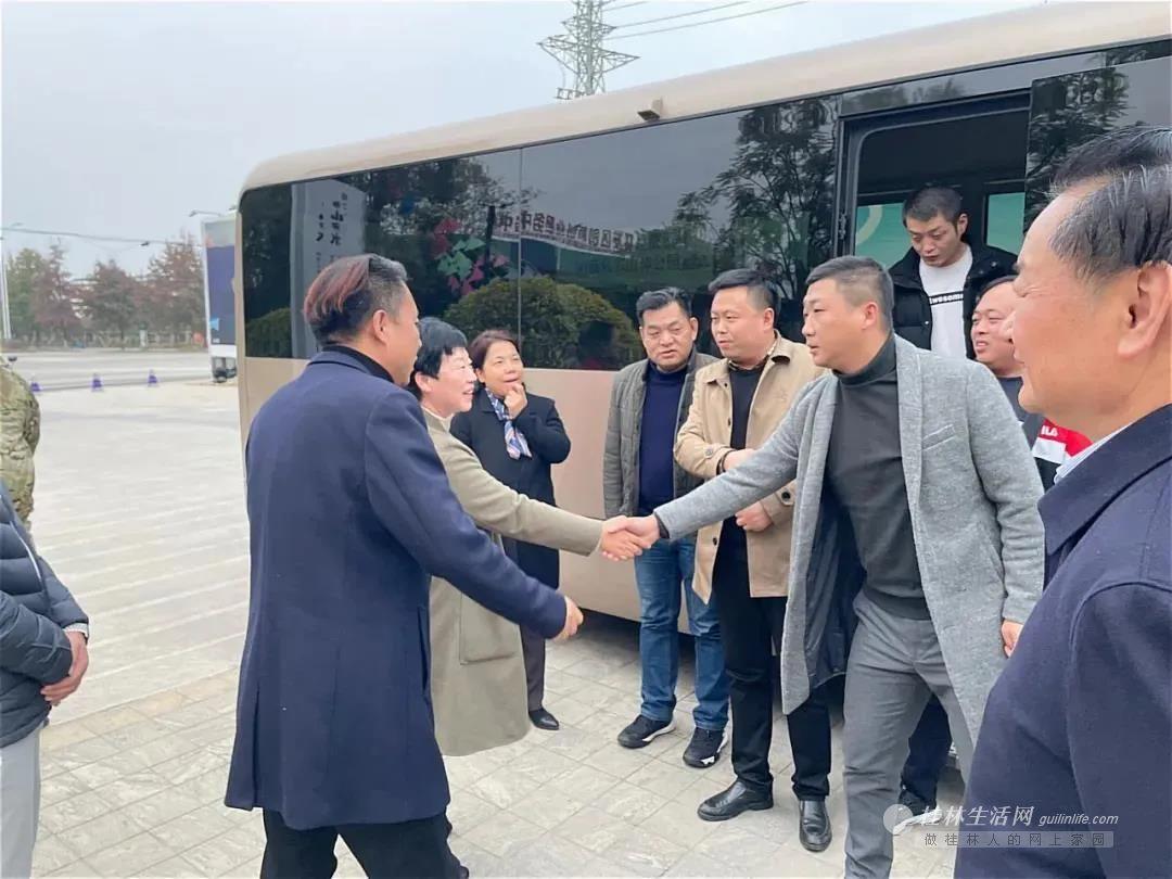 热烈欢迎国务院国资委商业发展中心领导莅临指导