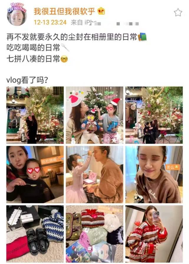 张子萱与女儿提前过圣诞陈赫出镜被挡脸