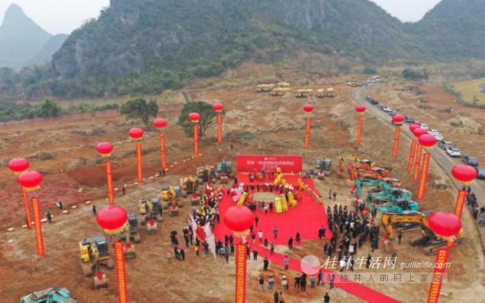 深耕桂林,再展风华!桂海国际旅游度假区开工仪式盛启!
