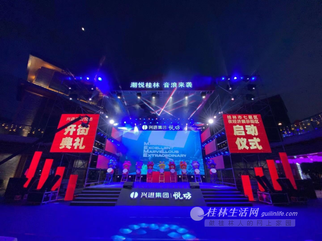 12月25日兴进塔山·悦坊国际风情酒吧街璀璨绽放!