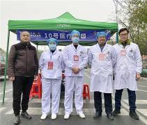 桂林市中西医结合医院圆满完成桂林马拉松赛医疗保障任务