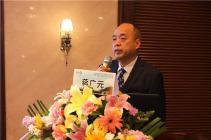 桂林市医学会神经外科专业委员会2020年学术年会成功举办