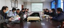 桂林市中西医结合医院召开紧密型医联体工作协调会
