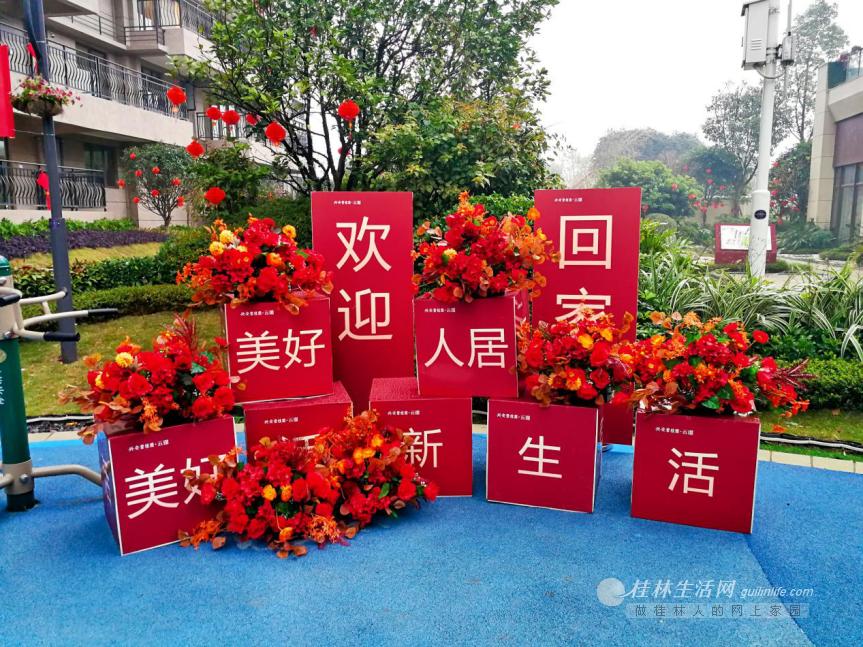 碧桂园桂东北区域多地项目交付 业主喜迎新居