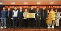 广西中医脑病临床医学研究中心桂林市中医医院分中心成立