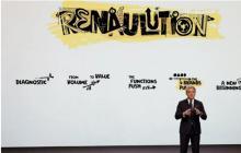 雷诺集发布全新战略规划:2025年推出至少10款纯电动车