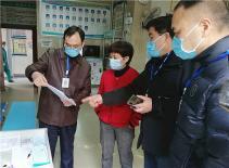 市卫健委领导到市中西医结合医院检查疫情防控工作