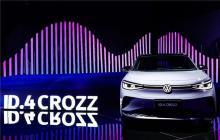 又一款新车上市,大众能否在电动车领域取得成绩就看它