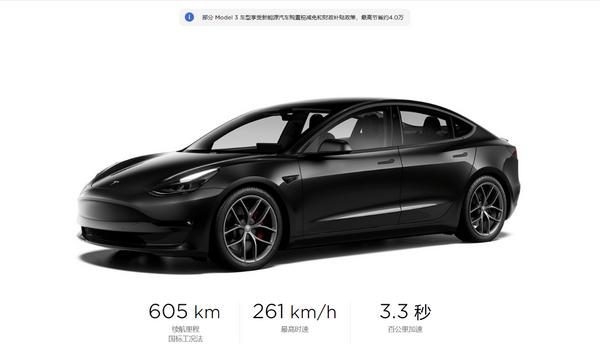 值不值得买?深度解读特斯拉Model3