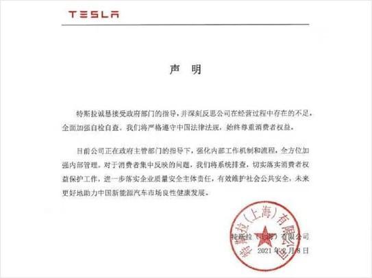2021汽车品牌可靠性出炉:马自达第一,捷豹路虎又垫底