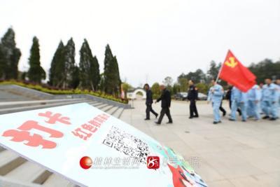 """桂林供电局灵活党课形式,将革命传统教育与党史学习教育有机结合,组织党员、团员代表60人次""""打卡""""红色教育基地。莫晓姣摄"""