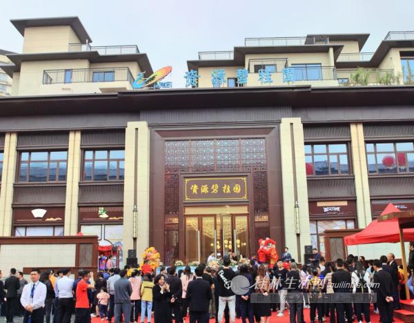 4月24日资源碧桂园国风美学实景示范区开放!