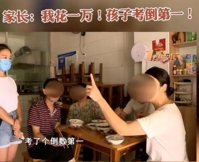 长沙大学生做家教被扣工资 家长:孩子考了倒数第一,你要负责!
