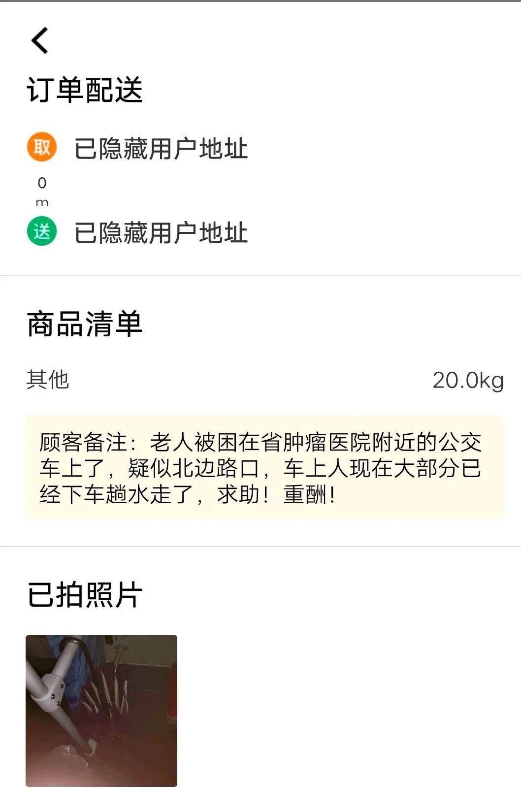 脂肪度多少正常值_一盘水饺的热量