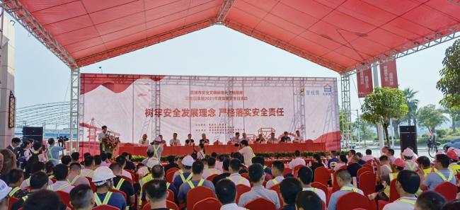 荔浦市2021年安全文明标准化观摩会在碧桂园悦江圆满举行