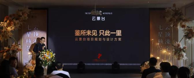 """全城瞩目!2021年桂林""""城芯""""热盘终于亮相了"""